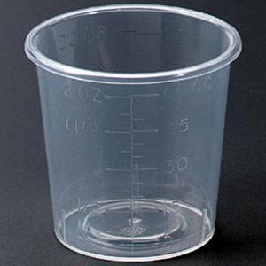 Disposable Medicine Cups, Plastic, Sklar® Premium